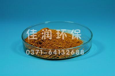 聚氯化铝 26% (2).jpg